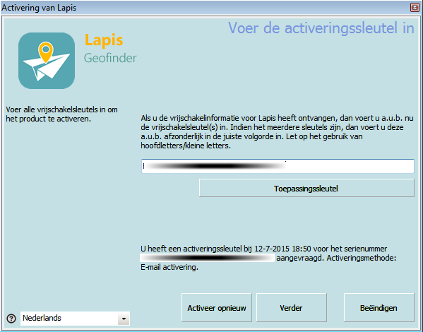 Activation_of_lapis_NL-06